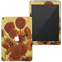 igsticker iPad 6(2018) 9.7インチ 専用スキンシール フルカバータイプ apple iPad 6 シール 第6世代 アップル アイパッド A1893 A1954 全面スキンシール フル 背面 側面 正面 液晶 ステッカー タブレット 保護シール 011466