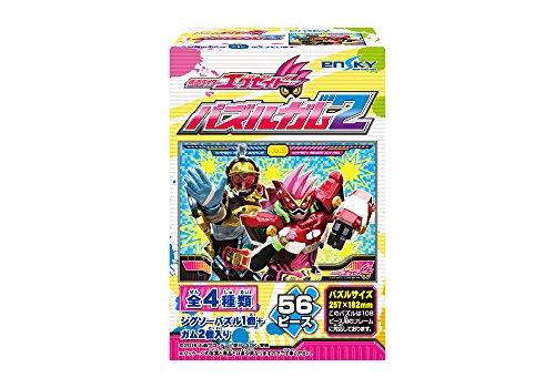 仮面ライダーエグゼイド パズルガム2 8個入 食玩・ガム(仮面ライダー)の詳細を見る