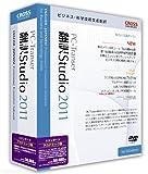 PC-Transer翻訳スタジオ 2011 スタンダード アカデミック版