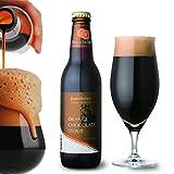 冬季限定 【オレンジチョコレートスタウト6本】チョコビール<専用ロゴ箱入>