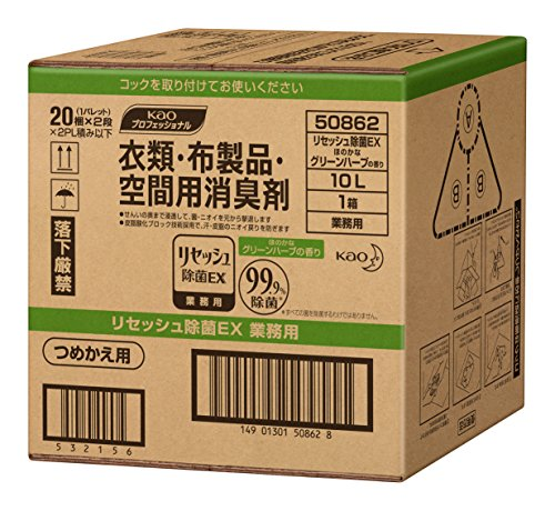 リセッシュ除菌EX グリーンハーブの香り 10L バッグインボックスタイプ