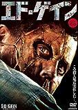エド・ゲイン[DVD]