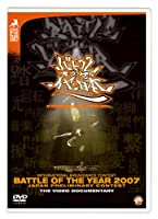 BATTLE OF THE YEAR 2007 JAPAN [DVD]