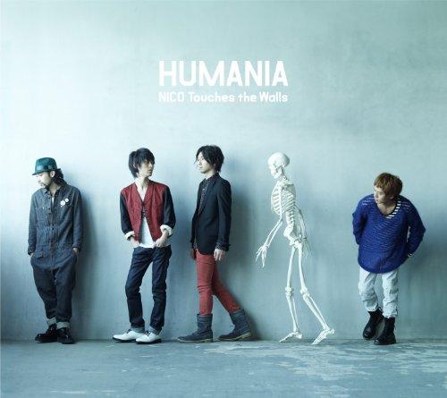 HUMANIA(初回生産限定盤)(DVD付)