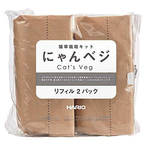 HARIO 猫用おやつ 猫草栽培キットにゃんベジリフィル 2P