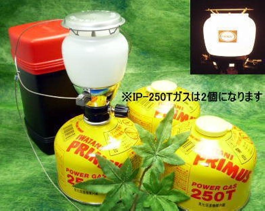 高度ガム束BE-TACKLE 【買ってすぐに使えるセットです!】 プリムスIP-2245A-S&IP-250T×2個