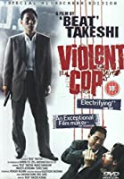 Violent Cop [DVD]