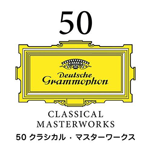 50クラシカル・マスターワークス