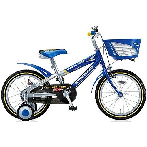 ブリヂストン(BRIDGESTONE) キッズ用自転車 クロスファイヤーキッズ CK186 ブルー/シルバー