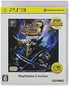 モンスターハンターポータブル 3rd HD Ver. PlayStation 3 the Best - PS3