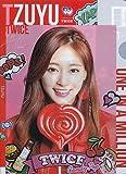 TWICE(トゥワイス)ツウィ TZUYU (キャンディーポップ)A4サイズクリアファイル