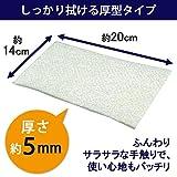 アイリスオーヤマ ペット用ウェットティッシュ 厚型 (80枚入×3P)×3 画像