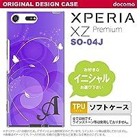 SO04J スマホケース Xperia XZ Premium ケース エクスペリア XZ プレミアム イニシャル 花・フラワー 紫 nk-so04j-tp201ini F