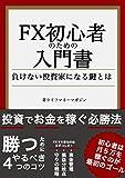 ライフマネーマガジン (著)(1)新品: ¥ 350