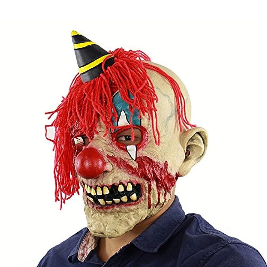 プールしみ寛大なハロウィンホラー豪華な血まみれのピエロラテックスマスクお化け屋敷ドレッシングヘッドギア