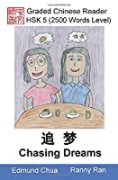 Graded Chinese Reader: HSK 5 (2500 Words Level): Chasing Dreams