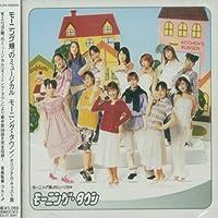 Morning Town by Morning Musume (2003-01-01)
