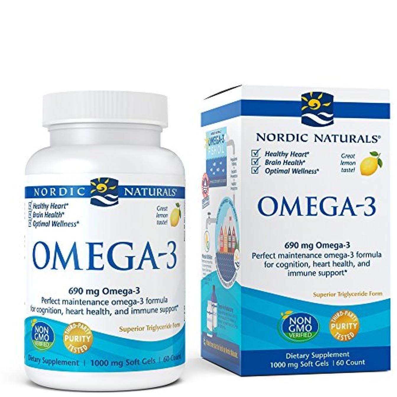 丁寧回復からNordic Naturals オメガ 3 60 ソフト ゲル