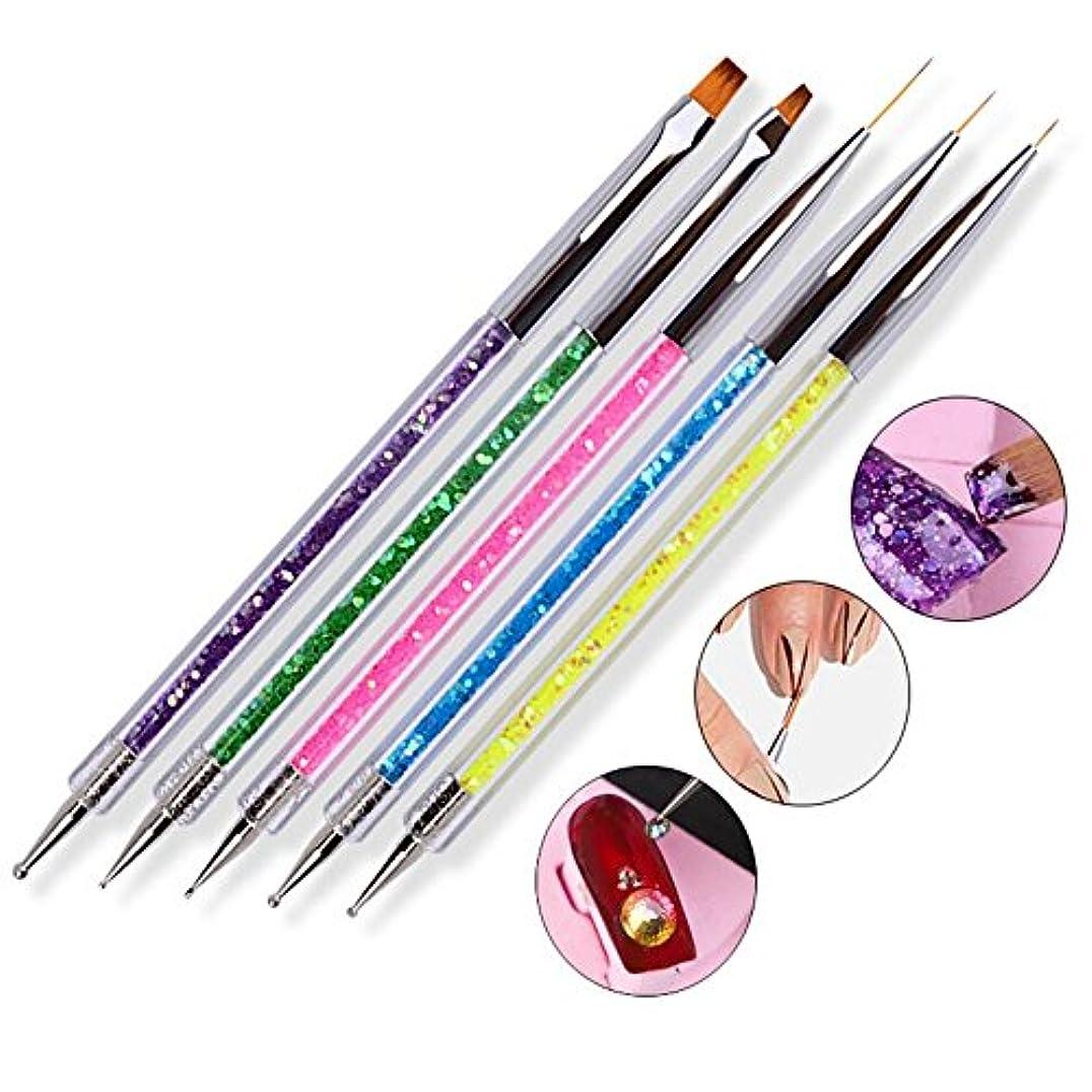 毎日古代またねEcloudShop5pcsネイルツールダブルポイント女性ネイルドローイングペン5色の明るい色スパンコールペイントPen Tow-ended Drill