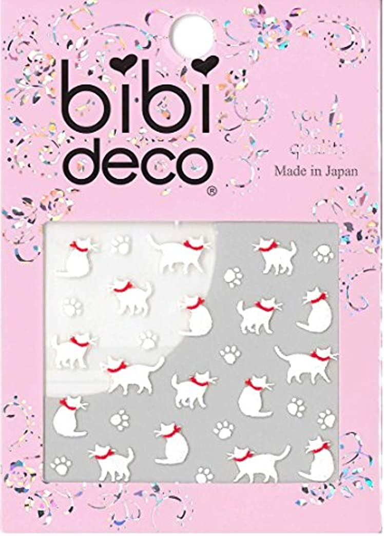 受付ずっとまだらbibi DECO シルエット猫 ホワイト bi-143W