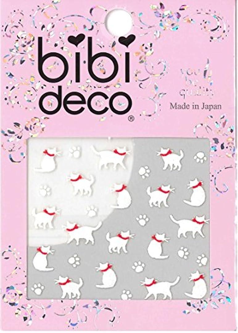 プロフェッショナル二年齢bibi DECO シルエット猫 ホワイト bi-143W
