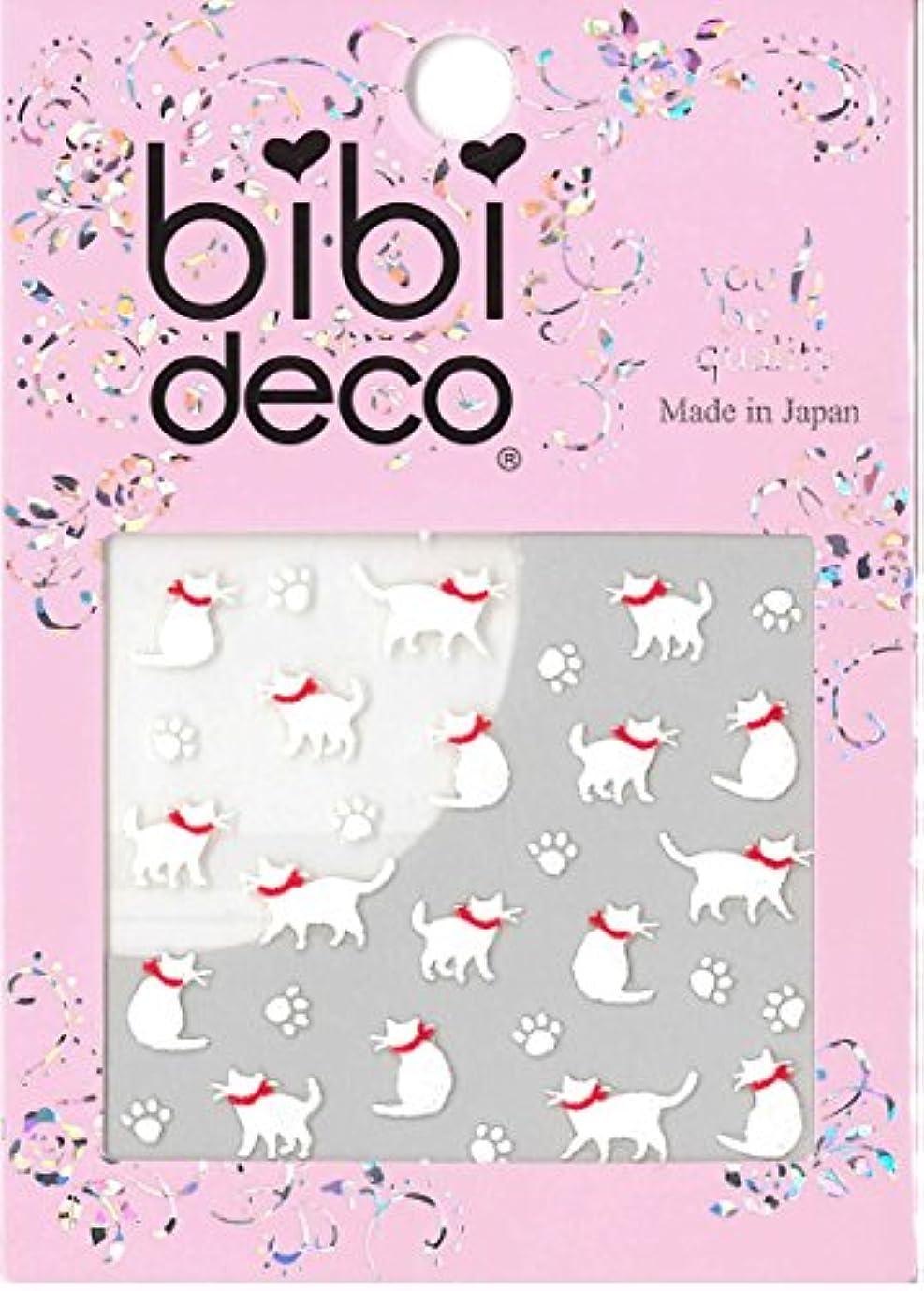 扇動優雅謎bibi DECO シルエット猫 ホワイト bi-143W