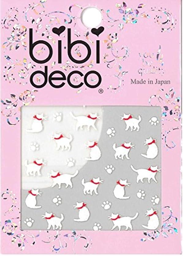 不潔のスコア偽造bibi DECO シルエット猫 ホワイト bi-143W