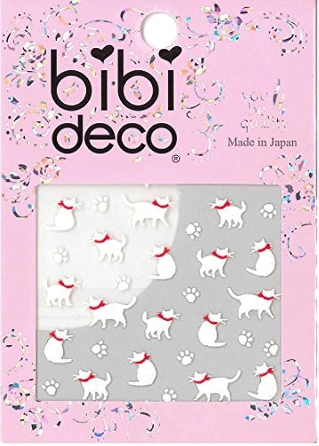 持っている地理共和党bibi DECO シルエット猫 ホワイト bi-143W