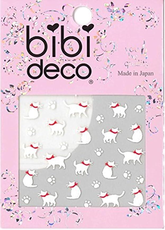 氏その結果拮抗するbibi DECO シルエット猫 ホワイト bi-143W