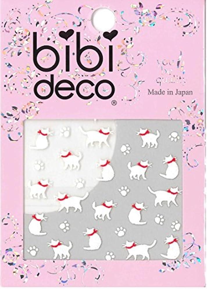遺棄された成功合意bibi DECO シルエット猫 ホワイト bi-143W