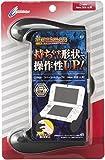 CYBER ・ ラバーコートグリップ2 ( New 3DS LL 用) ブラック
