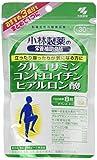 【小林製薬】グルコサミン コンドロイチン ヒアルロン酸 240粒