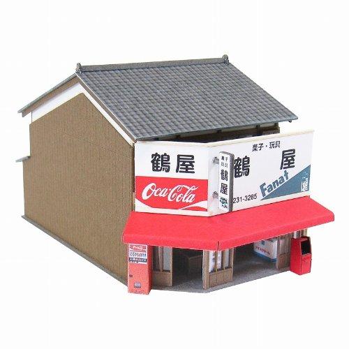 さんけい 1/150 なつかしのジオラマシリーズ 商店-G MP03-89 ペーパークラフト