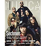MUSICA(ムジカ) 2019年 04 月号 [雑誌]