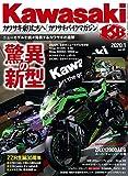 Kawasaki (カワサキ) バイクマガジン 2020年 01月号 [雑誌] 画像