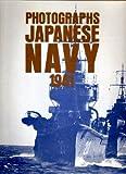 フォトグラフ 日本海軍 (全5巻)