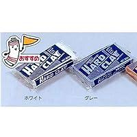 ハードクレー ホワイト 800g B06-0065