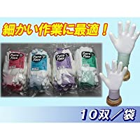PU コーティング 手袋 プロフレックス 10双 / 袋 PuroFlex ウレタン 手袋 M