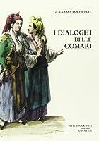 I dialoghi delle comari