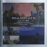 FINAL FANTASY XI アルタナの神兵 オリジナル・サウンドトラック