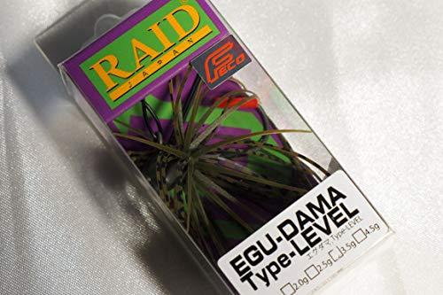 レイドジャパン (RAID JAPAN) エグダマ Type-LEVEL 3.5g #001 グリーンパンプキンシード