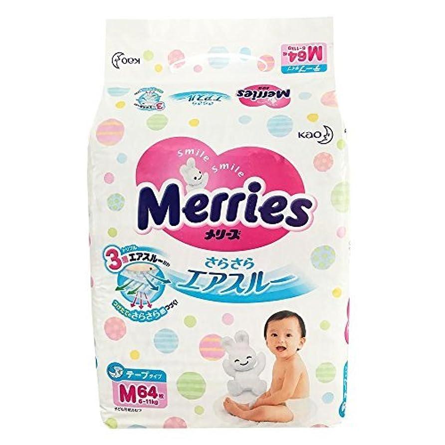 メリーズテープ Mサイズ(6~11㎏) さらさらエアスルー 64枚 Japan