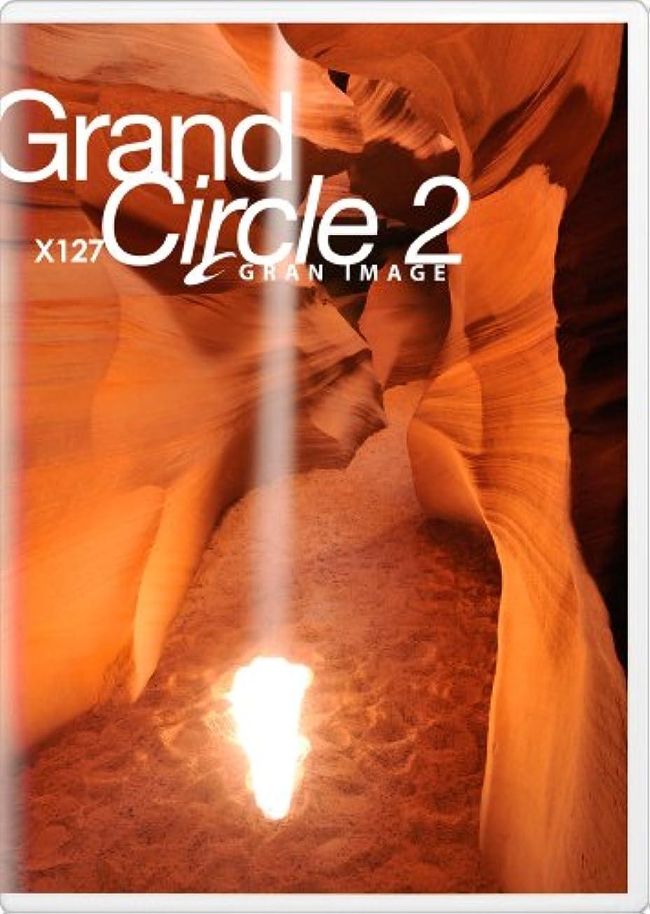 挨拶するリークヨーグルトグランイメージ X127 グランドサークル2(ロイヤリティフリー写真素材集)
