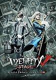 【メーカー特典あり】Identity V STAGE Episode1『What to draw』Side:H (ハンターソロビジュアルブロマイドセット[8枚入り]付) [Blu-ray]
