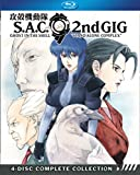 Ghost in the Shell: Stand Alone Complex Season 2 [Blu-ray] [Import] 画像