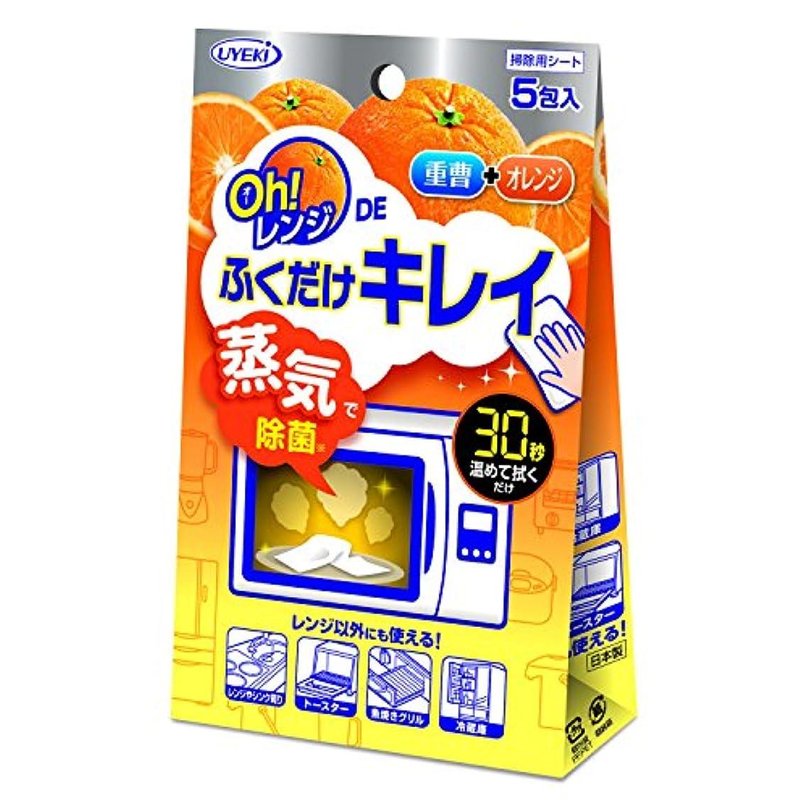 参照軽食ヒットOh! レンジDEふくだけキレイ (お掃除シート)  重曹+オレンジオイル配合 電子レンジ内の汚れを蒸気で除菌 5枚入