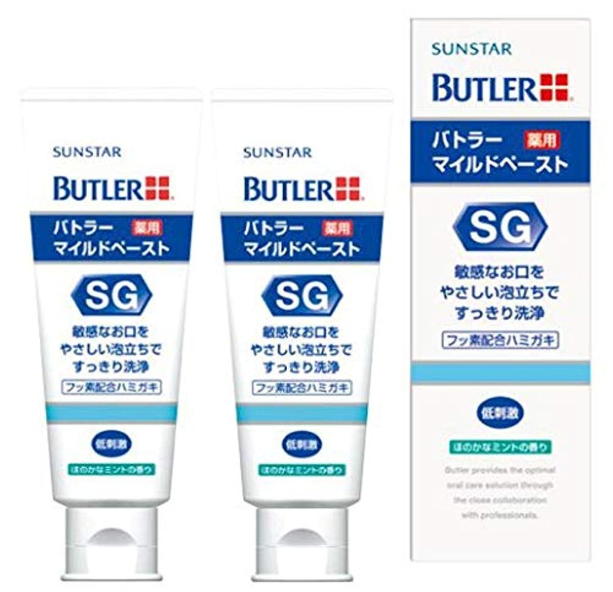 拒絶する主婦脆いサンスター(SUNSTAR) バトラー(BUTLER) マイルドペースト 70g × 2本 医薬部外品