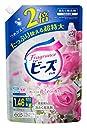 【大容量】フレグランスニュービーズ 衣料用洗剤 液体 ジェル 詰替用 1460g