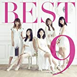BEST9(初回生産限定盤B)(DVD付)