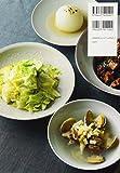ウー・ウェンさんちの定番献立 家庭料理が教えてくれる大切なこと 画像